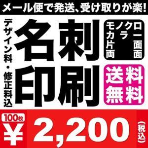 名刺 簡単注文 品質本意 仕事用 プライベート用 DX名刺 カード 両面印刷|sanyu-kousan