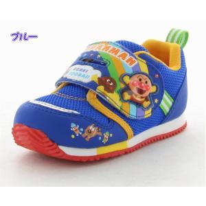 アンパンマン キッズ ベビー スニーカー APM B16 軽量 通園 子供靴 男の子 女の子 ブルー レッド ピンク ホワイト 普段履き 誕生日 sanyuukutu 05