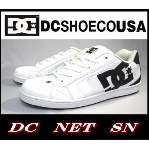 即納【SALE】dc ディーシー スニーカー メンズ<DC SHOE>NET SN 302296 ネット ホワイト/ブラック 白 黒 スケーター【26.5〜27cm】|sanyuukutu