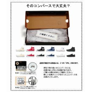 CONVERSE コンバース オールスター スリッポン ALL STAR SLIP 3 OX 紐なし スリップ メンズ レディース スニーカー  コアカラー 靴 ホワイト ブラック|sanyuukutu|02