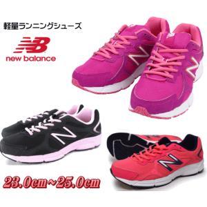 ニューバランス レディース 軽量 ランニングシューズ トレーニング スニーカー WR360 靴 女性用 ブラック ピンク BP5 PK5 PN5 【23〜25cm】 sanyuukutu