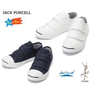 ジャックパーセル V-2 コンバース ベルクロ キッズ チャイルド ジュニア スニーカー 靴 KID'S JACK PURCELL V-2 白 ホワイト ネイビー 422 423 15cm〜21cm sanyuukutu