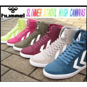 ヒュンメル ハイカットスニーカー 靴 スリマースタディール ハイ 63608 63353 SLIMMER STADIL HIGH CANVAS レディース クラシック レトロ|sanyuukutu