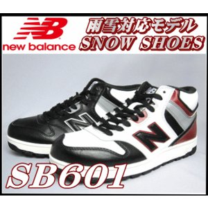 ニューバランス new balance メンズ ブーツ(スノトレ)防水 防寒 雪国対応 スニーカーSB601 【ブラック】【ホワイト】【BGW】【WRB】【25〜29m】|sanyuukutu