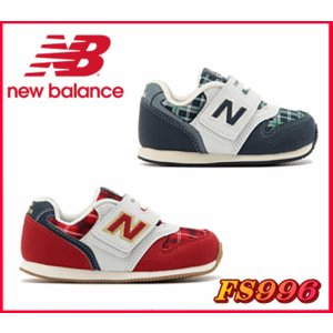 ニューバランス<newbalance>FS996 キッズ ベビー スニーカー(マジック シューズ)子供靴【13〜15cm】【ネイビー】【レッド】 sanyuukutu
