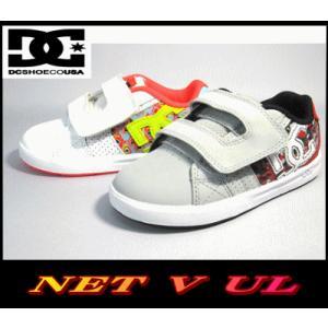 【即納】DCシューズ dc スニーカー NET V キッズ(ベビー)スニーカー<ディーシー>子供靴 700003 ホワイトとグレー【11〜16cm】|sanyuukutu