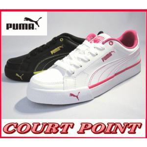 【即納】プーマ PUMA スニーカー コートポイント 352529<レディース シューズ>ホワイト/ とブラック/【23〜25cm】|sanyuukutu