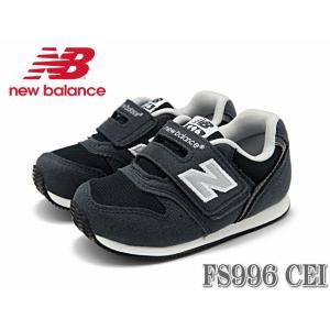 ニューバランス newbalance FS996 ネイビー ベビー キッズ スニーカー 男 女の子 クラシック ランニングシューズ 靴 通園 CEI 12cm〜16cm sanyuukutu