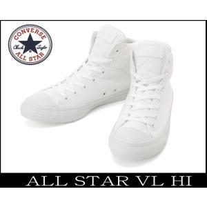コンバース ハイカット オールスター VL HI メンズ レディース ホワイト スニーカー 白 靴 大きいサイズ 限定 23cm〜29cm sanyuukutu