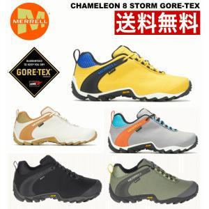 メレル カメレオン5 ストーム ゴアテックス メンズ レディース アウトドア トレッキング 靴 シューズ ブラック オリーブ 22.5cm~28cm|sanyuukutu
