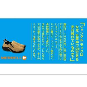 メレル ジャングルモック ゴアテックス メンズ アウトドア ウォーキングシューズ 男性 ブラック 黒 42301 42303 25cm〜28cm|sanyuukutu|04