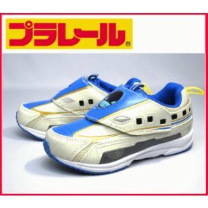 プラレール プラレール トミカ 子供靴 キッズスニーカー 16129(マジック シューズ)北陸新幹線...