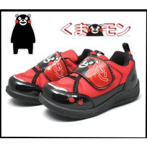 【当日発送可能!】くまモン  キッズ スニーカー<マジックシューズ>子供靴 ブラック/レッド【18cm】|sanyuukutu
