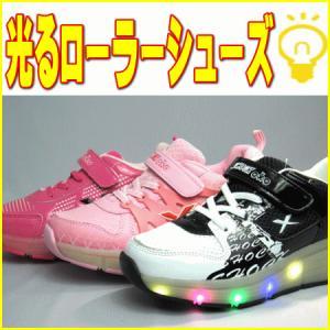 光る ローラーシューズ ジュニア キッズ スニーカー 収納式 光る靴 プレゼント SHOCK- SW21 22 23 ピンク ホワイト ブラック 19cm-23cm|sanyuukutu