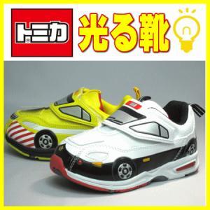 トミカ 光る靴 キッズスニーカー 車型の子供靴 ホワイト ブラック イエロー 道路 パトロールカー パトカー 10580 10581【15〜19cm】|sanyuukutu