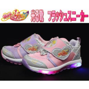 光る靴 HUGっと!プリキュア 子供靴 キッズ スニーカー シューズ 女の子 5066 ピンク パープル 通園 普段履き|sanyuukutu