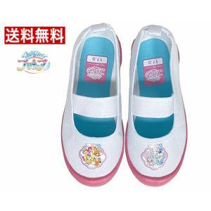 スター トゥインクル プリキュア キッズ 上履き 内履き バレーシューズ スクール 女の子 7506 靴 入園 白靴 ホワイト ピンク|sanyuukutu