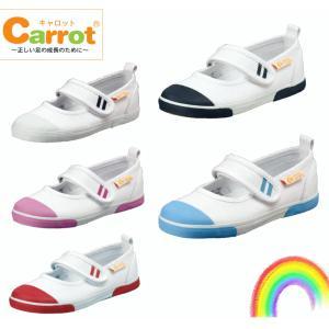 キャロット 上履き 内履き Carrot ST-13 キッズ バレーシューズ スニーカー スクール 新学期 入園 白 ホワイト ピンク ブルー ネイビー レッド|sanyuukutu