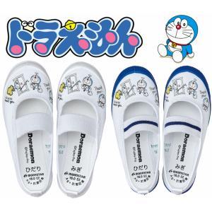 ドラえもん バレーシューズ 01 キッズ スニーカー 男の子 子供靴 内履き 上履き スクール 白 白靴 ホワイト ネイビー 青の画像