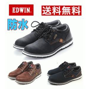 防水 防滑 幅広 ローカット メンズ スニーカー 靴 エドウィン EDWIN 7920 男性 カジュ...