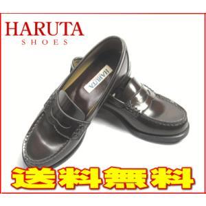 ハルタ レディース ローファー HARUTA 4505 ジャマイカ 新入学 幅広 [3E]【22.5cm〜25.5cm】|sanyuukutu