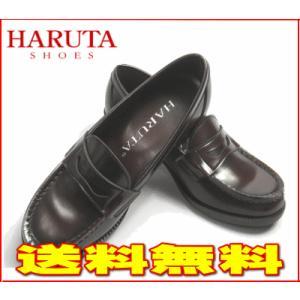 ハルタ レディース ローファー HARUTA 4603 ジャマイカ 幅広 [3E]【22.5cm〜25.5cm】|sanyuukutu
