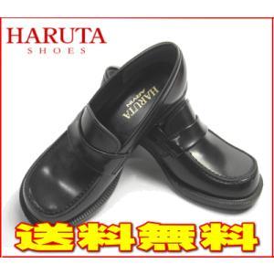 ハルタ レディース ローファー HARUTA 4710 ブラック 新入学 幅広 [3E]【22.5cm〜25.5cm】|sanyuukutu