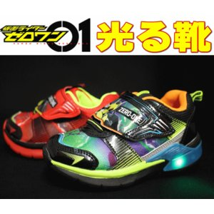 光る靴 仮面ライダーゼロワン 8003 キッズ スニーカー シューズ 靴 LED レッド ブラック ミント ブルー 通園 普段履き 男の子 フラッシュスニーカー|sanyuukutu