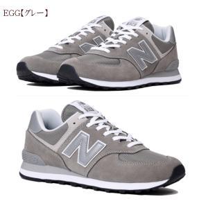 大きいサイズ ニューバランス ML 574 グレー ネイビー EGG new balance メンズ スニーカー クラシック 靴 29cm 30cm|sanyuukutu|02