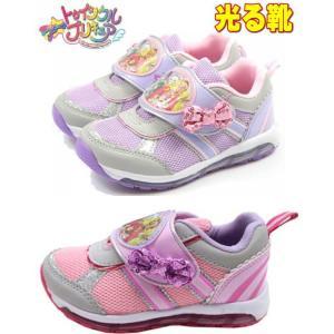 送料無料 光る靴 スター トゥインクル プリキュア 7505 子供靴 キッズ スニーカー シューズ 女の子 ピンク ラベンダー プレゼント|sanyuukutu