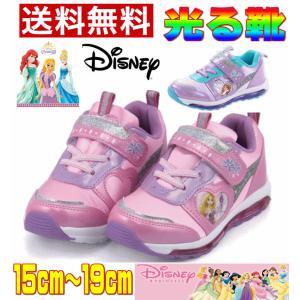 光る靴 ディズニー ラプンツェル プリンセス ソフィア  送料無料 7102 キッズ スニーカー 靴 LED ピンク 女の子 通園 普段履き|sanyuukutu