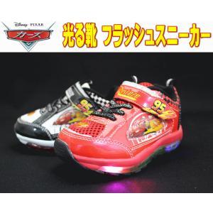 光る靴 ディズニー カーズ 7223 キッズ スニーカー 靴 LED レッド ブラック 通園 普段履き 15cm 16cm 17cm 18cm 19cm|sanyuukutu