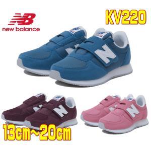 ニューバランス ローカット newbalance k220 キッズ ジュニア スニーカー ベルクロ シューズ 運動靴 ブルー コードバン ピンク|sanyuukutu
