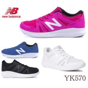 ニューバランス YK570 キッズ ジュニア スニーカー 男の 女の子 ランニングシューズ 運動靴 通園 ブルー ピンク ブラック ホワイト|sanyuukutu