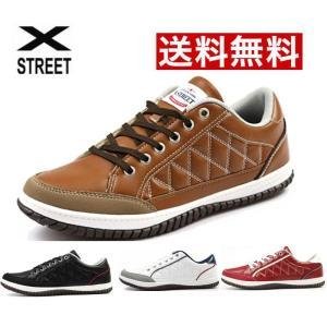 ローカット メンズ シューズ スニーカー エックス ストリート ダンス 靴 キルティング XST-1241 白 黒 茶 ホワイト【25〜28cm】|sanyuukutu