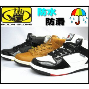 ハイカット ブーツ スノトレ 雪国 寒冷地対応 ボディグローブ BODY GLOVE 防水・防滑 メンズ レディース スニーカー 靴 050 ホワイト ブラック キャメル|sanyuukutu