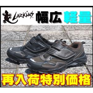 ラーキンス LARKINS メンズ 4E 幅広 軽量 スニーカー 男性 紳士靴 マジック ウォーキングシューズ 6820【25〜27cm】ブラック ブラウン|sanyuukutu