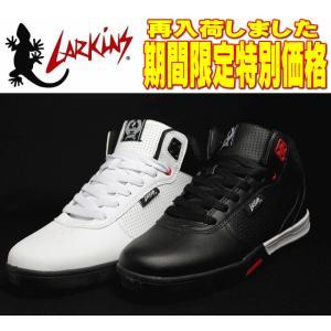 ハイカット スニーカー メンズ ラーキンス LARKINS ダンスシューズ 靴  L-6701 ホワイト ブラック 25cm~27cm|sanyuukutu