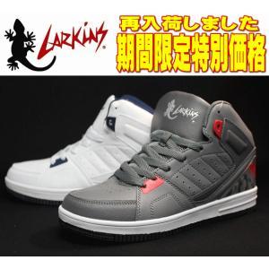 ハイカット スニーカー メンズ ラーキンス LARKINS ダンスシューズ 靴  L-6702 ホワイト グレー 白 黒 25cm~27cm|sanyuukutu