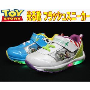 光る靴 ディズニー トイストーリー 6995 キッズ スニーカー 靴 LED ブルー ホワイト 通園 普段履き 15cm 16cm 17cm 18cm 19cm|sanyuukutu