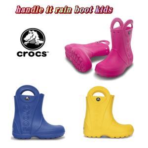 【正規品】クロックス crocs ハンドル イット レインブーツ キッズ 長靴  ブルー イエロー フクシア 12803|sanyuukutu