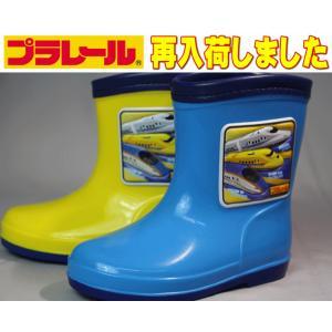 プラレール トミカ レインブーツ 長靴 サックス イエロー キッズ 男の子 雨具 16148 レインシューズ ドクターイエロー 15cm 16cm 17cm 18cm 19cm|sanyuukutu
