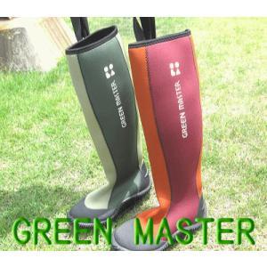 グリーンマスター ガーデンシューズ レインブーツ 折りたたみ可能 野外フェス キャンプ アウトドア|sanyuukutu