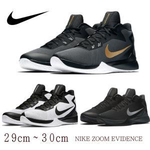キングサイズ ハイカット ナイキ バスケットボール ズームエビデンス スニーカー メンズ 852464 001 005 100 ホワイト ブラック 黒 運動靴 29cm 30cm sanyuukutu