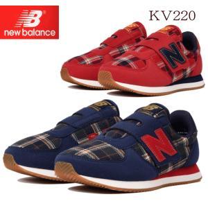 ニューバランス ローカット newbalance k220 キッズ ジュニア スニーカー ベルクロ シューズ 靴 ブルー グレー/ レッド bl gw rw 17〜21cm sanyuukutu