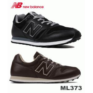 ニューバランス ローカット M368 メンズ スニーカー ウォーキングシューズ クラシック 靴 男性 ブラック ブラウン 大きいサイズ 定番 JBK JBR 25〜29cm sanyuukutu