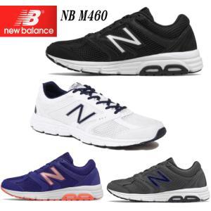 ニューバランス メンズ 軽量 ランニングシューズ M460 運動靴 トレーニング スニーカー  男性 ブラック グレー CB2 CG2 CP2 CS2|sanyuukutu