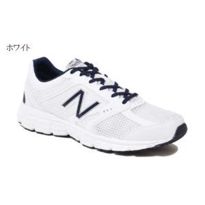 ニューバランス メンズ 幅広 軽量 ランニングシューズ M460 運動靴 トレーニング スニーカー 2E 男性 ブラック グレー CB2 CG2 CP2 CS2|sanyuukutu|03