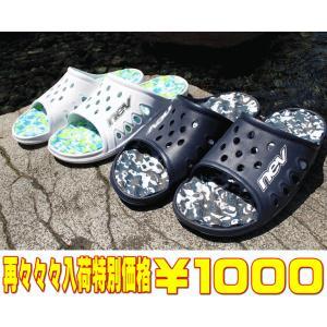 メンズ スポーツ シャワーサンダル 低反発 軽量 オフィス履き ネブサーフ 24 ホワイト ネイビー 25.5cm~28.0cm|sanyuukutu
