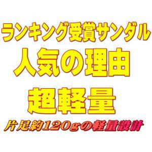メンズ スポーツ シャワーサンダル 低反発 軽量 オフィス履き ネブサーフ 24 ホワイト ネイビー 25.5cm~28.0cm|sanyuukutu|09
